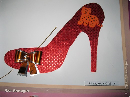 Туфелька для мамы фото 4