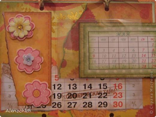Вот такой календарь я сделала себе на работу фото 5