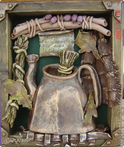 Чай с черной смородиной фото 4