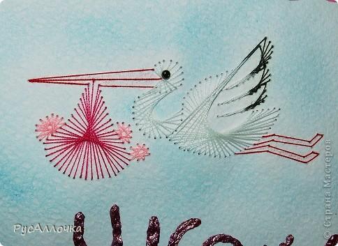Сегодня я хочу поделиться с вами парой идей для создания открыток. Эту я сделала в подарок подруге на рождение дочки. Буквы выпуклые из папье-маше, покрытые краской и лаком. фото 2