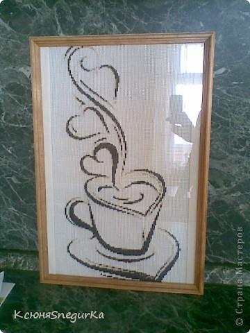 Вышивка крестом чашка кофе