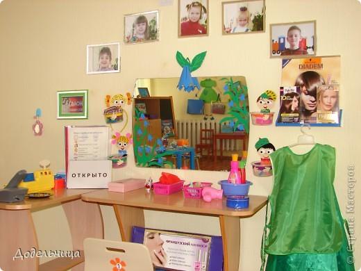 photo store Корпусная Мебель Для Детских Фото download