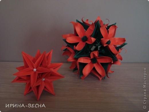 """Кусудама"""" Двойная Динара"""", тот, кто еще ее не делал- сделайте! Модули очень легкие, но нужно сделать 120 штук!  фото 3"""