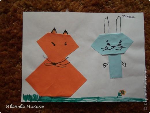 Ещё в детском саду на занятиях по оригами я сделала много работ. Очень хочется ими похвастаться. Все работы выполнены в возрасте от 4,5 до 6,5 лет. Моя мама всё сохранила и я имею возможность показать их а СТРАНЕ МАСТЕРОВ. Сейчас мне 7,5 лет. В скором времени надеюсь порадовать вас своими новыми работами. фото 27