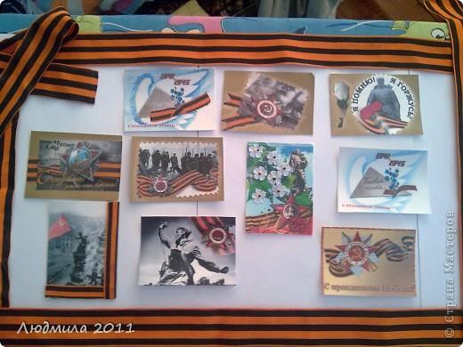 Вот какие карточки получились у меня Ко Дню Победы! фото 1
