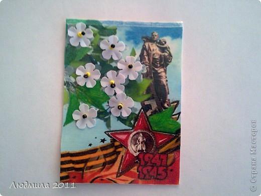 Вот какие карточки получились у меня Ко Дню Победы! фото 2