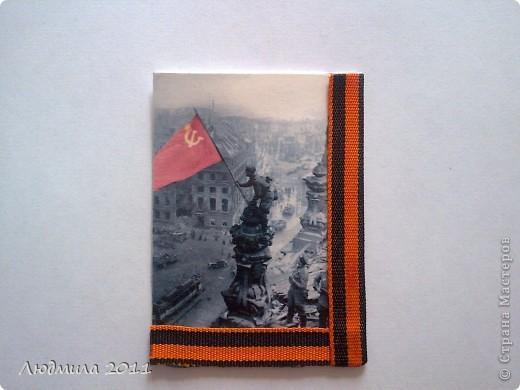 Вот какие карточки получились у меня Ко Дню Победы! фото 3