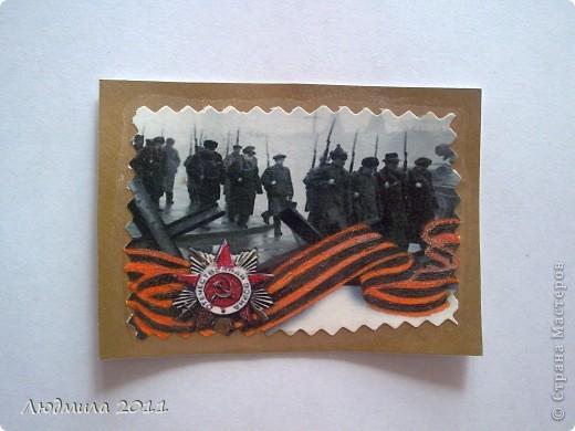 Вот какие карточки получились у меня Ко Дню Победы! фото 6