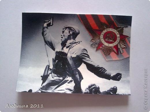 Вот какие карточки получились у меня Ко Дню Победы! фото 8