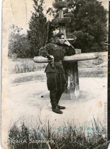 Знакомьтесь! Это - мой дед! Маркеев Василий Емельянович. На этом фото ему чуть больше 20 лет. Фотография сделана 27 марта 1943 г., когда дед обучался в Первой ульяновской краснознаменной танковой школе. фото 6