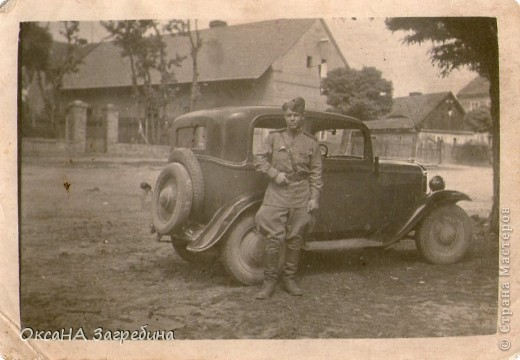 Знакомьтесь! Это - мой дед! Маркеев Василий Емельянович. На этом фото ему чуть больше 20 лет. Фотография сделана 27 марта 1943 г., когда дед обучался в Первой ульяновской краснознаменной танковой школе. фото 4
