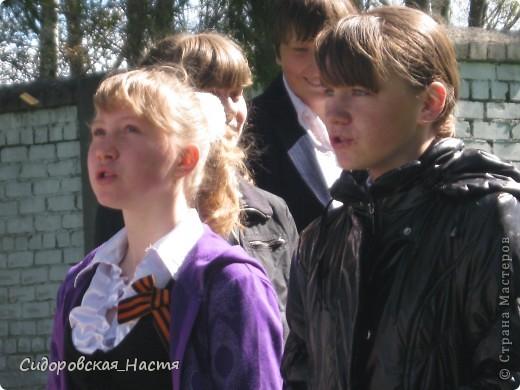 """Ученики около памятника """"Скорбящая мать"""" фото 6"""