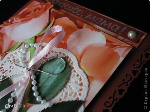 Это подарок мамочке ко дню матери. В журнале попалась картинка, которую очень хотелось обыграть именно к этому празднику (она ниже).  фото 3