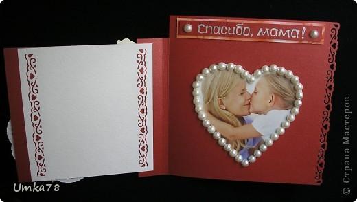 Это подарок мамочке ко дню матери. В журнале попалась картинка, которую очень хотелось обыграть именно к этому празднику (она ниже).  фото 4
