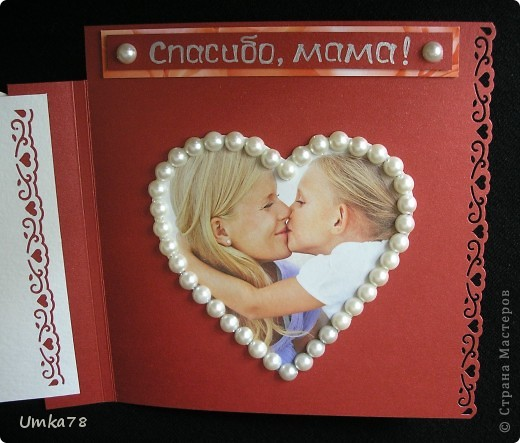 Это подарок мамочке ко дню матери. В журнале попалась картинка, которую очень хотелось обыграть именно к этому празднику (она ниже).  фото 5