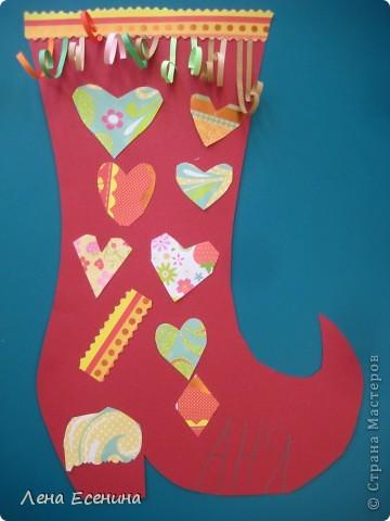 Кот в сапогах потерял свой красивый сапожок... :) Бахрома сверху - обрезки бумаги для квиллинга, закрученные ножницами... фото 2