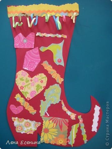 Кот в сапогах потерял свой красивый сапожок... :) Бахрома сверху - обрезки бумаги для квиллинга, закрученные ножницами... фото 1
