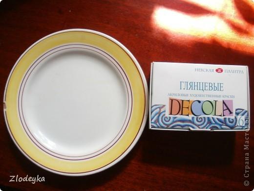 Моя тарелочка. фото 2
