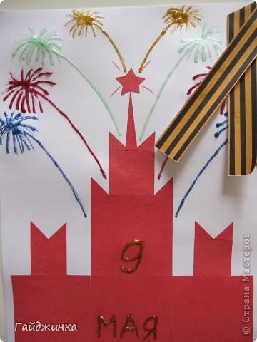 """Малышам трудно объяснить, что это за праздник такой """"День Победы"""", особенно, если живешь не в России и не можешь посмотреть парад. фото 9"""