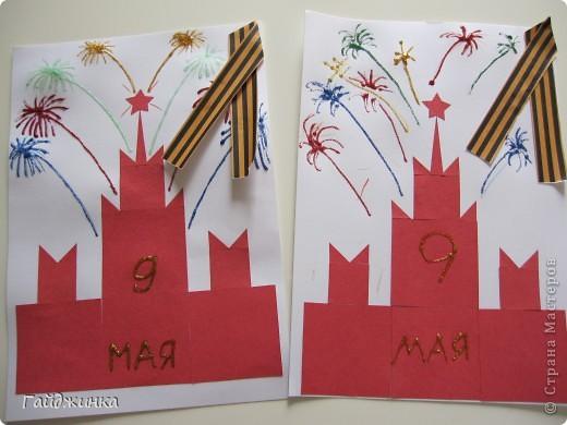 """Малышам трудно объяснить, что это за праздник такой """"День Победы"""", особенно, если живешь не в России и не можешь посмотреть парад. фото 11"""