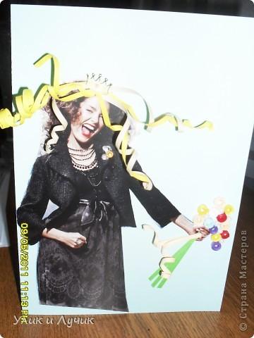 """открытка """"родилась"""" минут за 20, как всегда экспромт Сегодня обещала на работе принести открытку нашей замечательной коллеге , что бы поздравить с днем рождения. Времени в обрез, как всегда, но надеюсь , открытка придется по душе фото 2"""