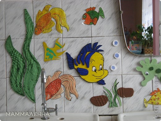 Вот так выглядит мой аквариум на стенке в детском садике! фото 3