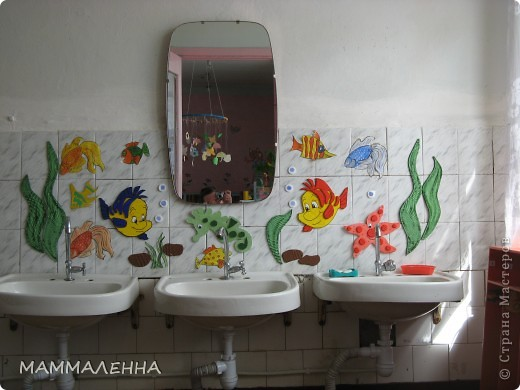 Вот так выглядит мой аквариум на стенке в детском садике! фото 1