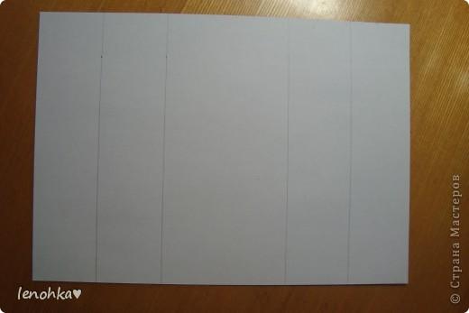 Я решила сделать МК вот такой вот открыточки... фото 3