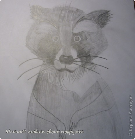 Животные.Портрет. фото 3