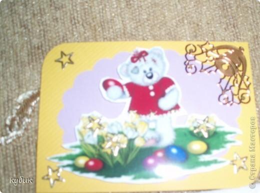 Ура!!!!!!!!!!!!!!!!!девочки вот и я получила АТС-ку очень  очень долгожданную от Александры(кактус)Огромное , огромное Вам спасибо!!!!!!!!!!Я ее держала прям с дрожью в руках и поглаживала, столько восторга, как ребенок , а мои мальчишки визжали от восторга  от открыточки которую им подарила Александра, тоже передают огромное огромное спасибо!!!1 фото 5