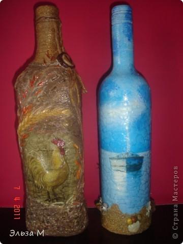 Мои подарочные бутылочки