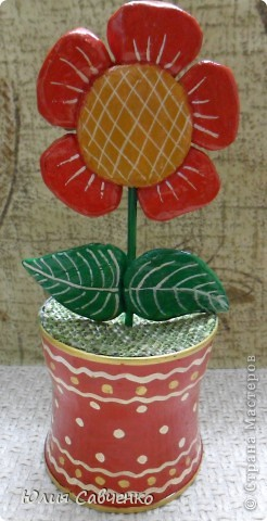 Привет!Очень рада всем!Вот такие цветочки сделала для сыночка в его комнату,будут стоять у него на окошке. фото 8