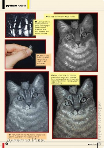 Вышел журнал, в котором напечатан мой первый печатный мастер-класс по созданию картины из тополиного пуха. За приглашение большое спасибо Леночке Смирновой utichka фото 5
