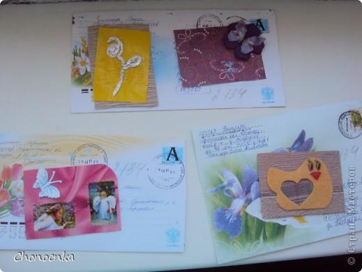 Пришли ещё 4 конвертика! фото 1