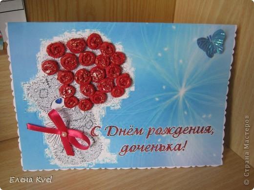 открытки декупаж: