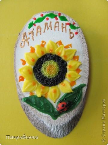 У нас на Кубани есть Атамань, энтографическая станица. Для неё мы каждый год делаем сувениры. Которые там дарят или продают, за чисто символическую цену.  фото 4