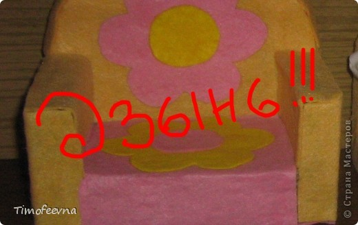Игрушка 8 марта День защиты детей День матери День рождения День семьи Аппликация Лепка Моделирование конструирование Комната для Барби Картон гофрированный Клей Тесто соленое фото 14