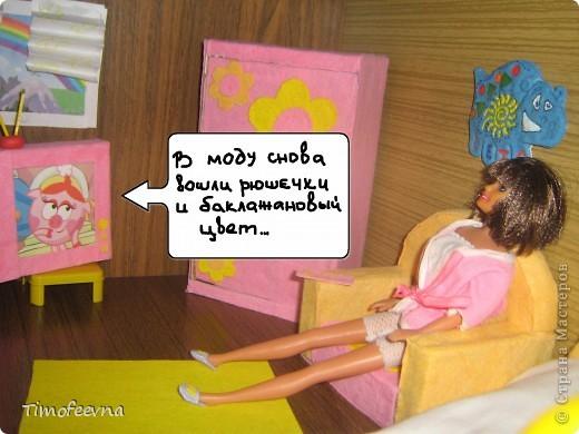 """Здравствуйте, дорогие гости! <a href=""""http://stranamasterov.ru/node/186024"""">Наша Барби</a>  сняла в аренду комнату. И сейчас я вам её покажу. фото 18"""