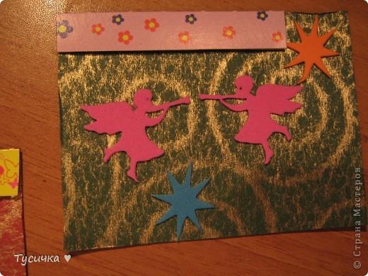 Вот и я заразилась крохотными открыточками)) фото 9