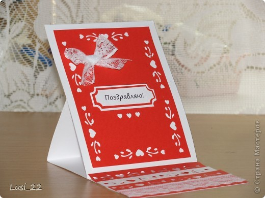 С помощью дырокольчика с сердечками получилась вот такая открыточка. Пока не знаю, кому она предназначается, но мне очень нравиться. фото 2