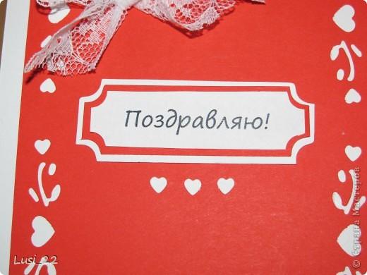 С помощью дырокольчика с сердечками получилась вот такая открыточка. Пока не знаю, кому она предназначается, но мне очень нравиться. фото 3