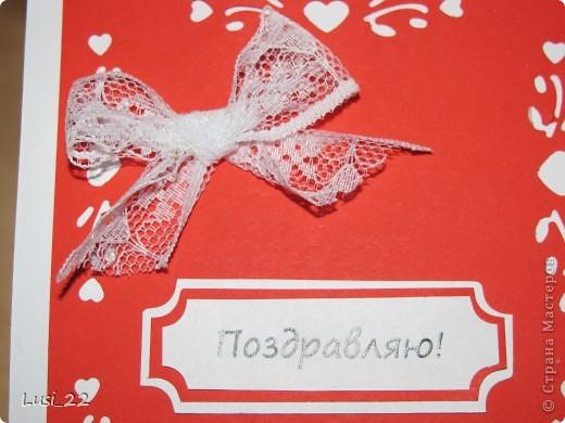 С помощью дырокольчика с сердечками получилась вот такая открыточка. Пока не знаю, кому она предназначается, но мне очень нравиться. фото 5