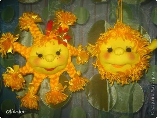 Солнечные ребятки