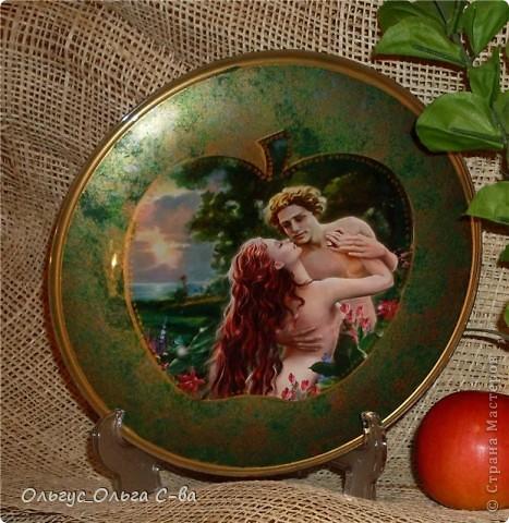 """тарелка """"Райское яблоко"""" фото 1"""