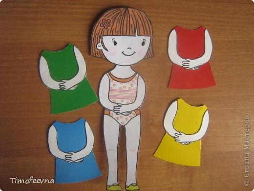 Здравствуйте, дорогие гости моего блога!! Я расскажу вам как мы с дочей начали изучать основные цвета: красный. синий, жёлтый и зелёный. А делаем мы это с помощью бумажной куклы. фото 1