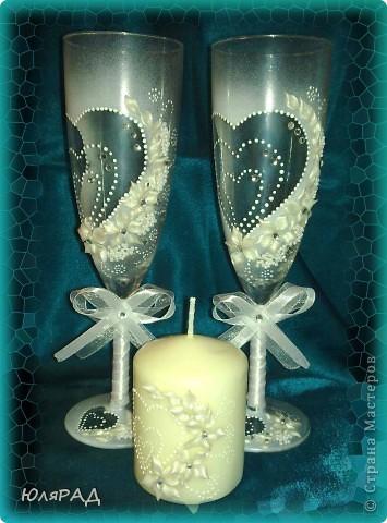 Свадебный набор))) фото 1