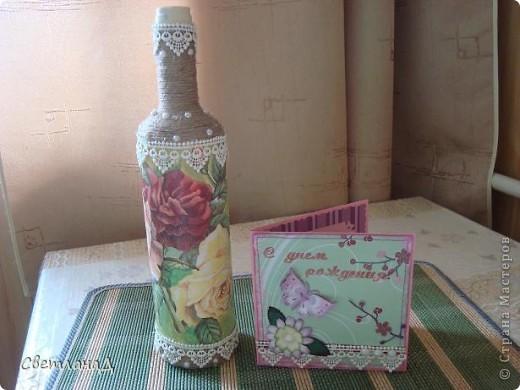 Подарок для подруги.... фото 1