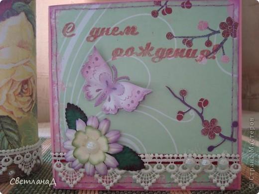 Подарок для подруги.... фото 2