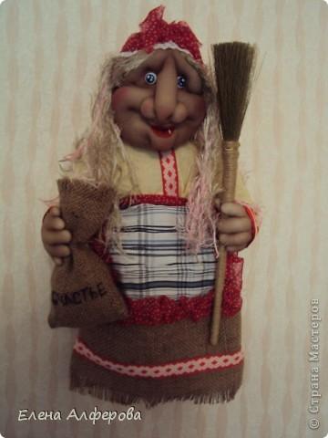 Баба-Яга фото 5