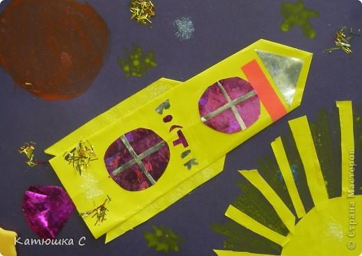 Оригами. Космический корабль фото 1
